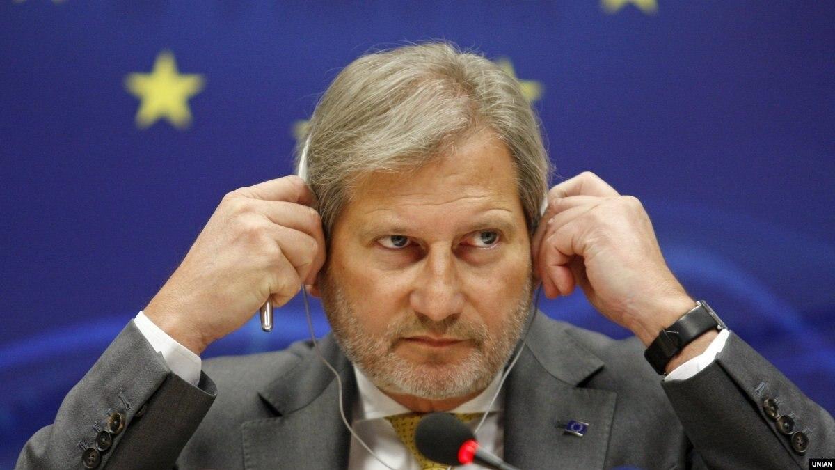 Завтра в Киев прибудет еврокомиссар Ган