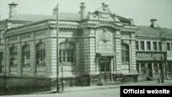 Историческое здание Читальни на Тургеневской площади было снесено в 1972 году