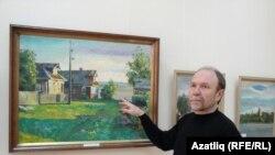 Рәссам Вәгыйзь Шәйхетдинов