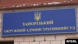 Суд залишив у силі перейменування вулиці Кремлівської на честь Героя Небесної сотні запорожця Сергія Синенка