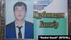 Бахтиёр Қурмонмадов