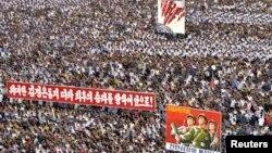 Антиамериканський мітинг у Пхеньяні, 25 червня 2014 року