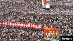 Митинг в Пхеньяне 25 июня 2014 года