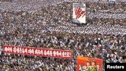 Митинг в Пхеньяне, 25 июня 2014 года.