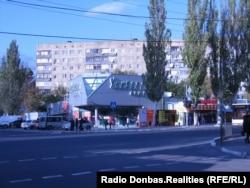 Донецк, универсам на Текстильщике. Сентябрь 2020