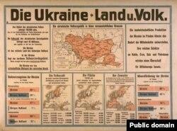Німецька карта України 1918 року. (Щоб відкрити мапу у більшому форматі, натисніть на зображення. відкриється у новому вікні)