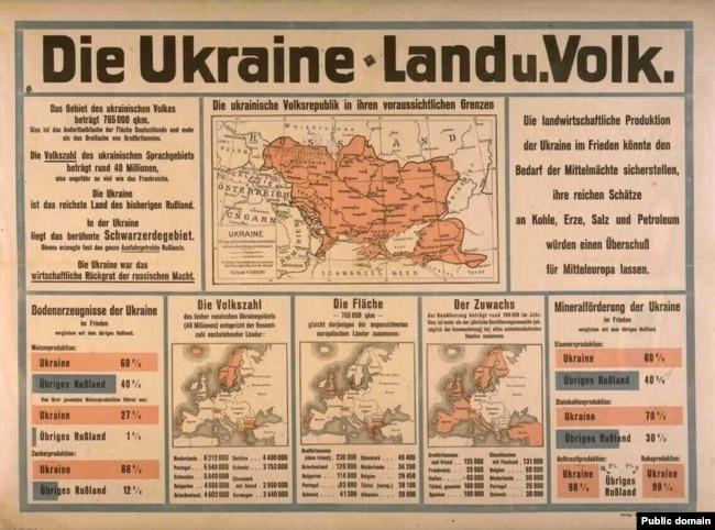 Німецька карта України 1918 року. (Щоб відкрити мапу у більшому форматі, натисність на зображення. відкриється у новому вікні)