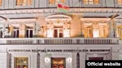 Azərbaycan Konstitusiya Məhkəməsi binası