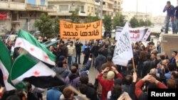 Анти-владините протести во Сирија