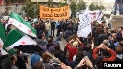 Антиправительственная акция протеста в Сирии