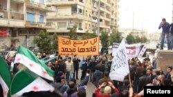 Анти-владините демонстрации во Сирија