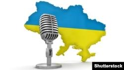 Крымчане, внимание! Говорит и показывает Украина