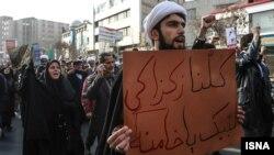 İranda minlərlə şiə müsəlman Nigeriya ölümlərinə etiraz edib