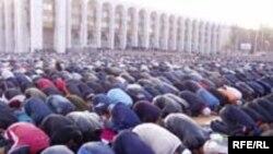 Qırğızıstanda Ramazan namazı, 3 noyabr 2005