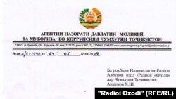 Письменный ответ главы антикоррупционного ведомства