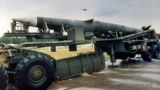 США планируют выйти из ракетного договора с Россией
