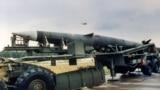 """Ракеты """"Першинг-2"""", размещенные в Европе, были уничтожены после вступления в силу договора РСМД"""