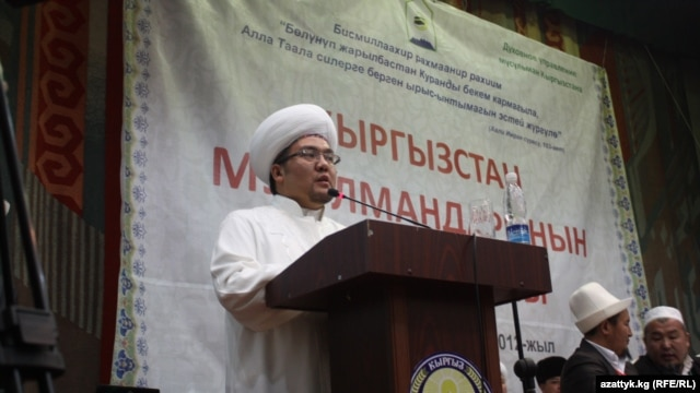 Rakhmatulla-Hajji Egemberdiev shortly after his election as Kyrgyzstan's new mufti in December 2012.