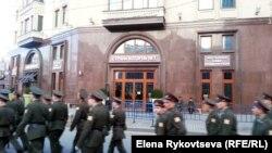 9 мая 2015, центр Москвы