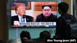 Трансляция в южнокорейского телевидения, Сеул, 18 апреля 2018 года