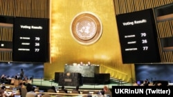 Генеральная ассамблея ООН приняла украинскую резолюцию по Крыму, 19 декабря 2016 года