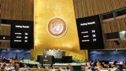 Крым на заседании Совета ООН. Крымский вечер | Радио Крым.Реалии