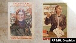 Afişe din epoca comunistă