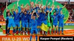 Сборная Украины по футболу U20
