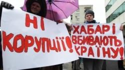 Ваша Свобода | Як Україна долає корупцію через майже три роки після Майдану