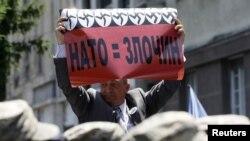 Протести во Белград против одржувањето на Конференцијата.