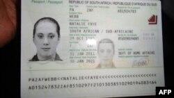 Оприлюднений нібито документ Саманти Льютуейт