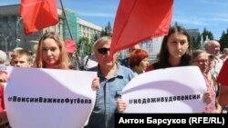 Плакаты участников акции протеста против пенсионной реформы в Новосибирска