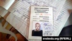 Чарнобыльскае пасьведчаньне ёсьць. Ільготаў няма