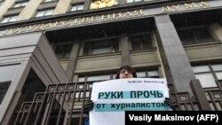 Ռուսաստան - «Ձեռքերդ հեռո՛ւ լրագրողուհիներից»․ ակցիա Պետդումայի շենքի մոտ, Մոսկվա, 21-ը մարտի, 2018թ․