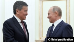 Сооронбай Жээнбеков и Владимир Путин. Москва, 27 февраля 2020 г.