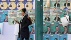 Իրանում փետրվարի 21-ին խորհրդարանական ընտրությունների առաջին փուլն է