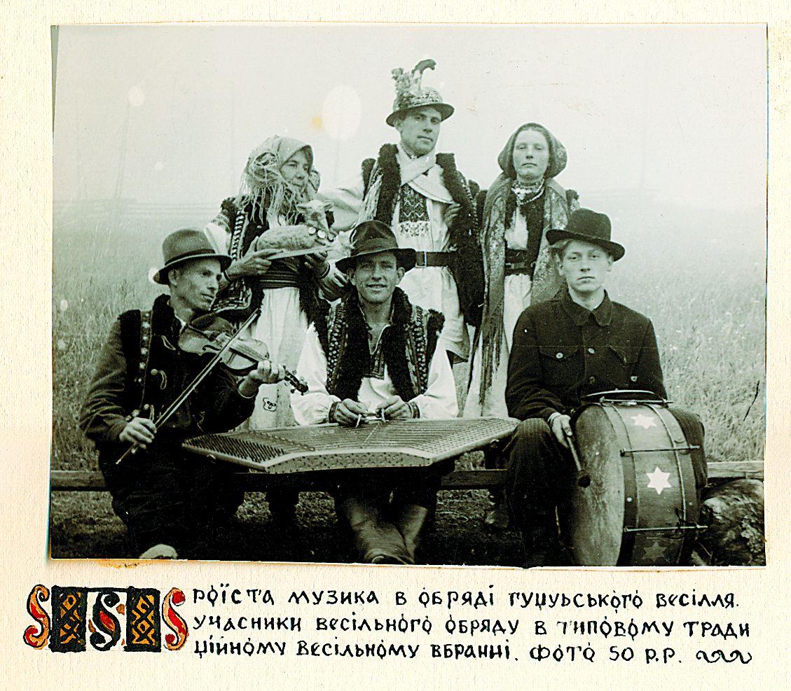 Українці танцювали виключно під живу музику. Який інструмент у складі українського традиційного музичного гурту в ХІХ столітті був основним?
