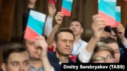 """Съезд партии """"Россия будущего"""", март 2019 года"""
