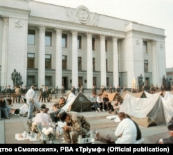 Some of the student protesters later moved their tents from October Revolution Square and pitched camp outside Ukraine's parliament.