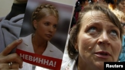 Her supporters have been calling for Tymoshenko's release