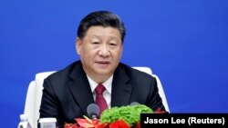 ХХР лидери Си Цзинпин
