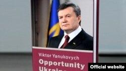 Виктор Януковичтің кітабы.