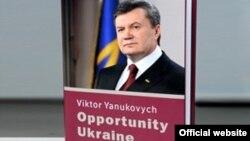 Книга Віктора Януковича «Opportunity Ukraine»
