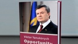 Yanukovych's book had been billed as a practical guide to Ukraine for prospective investors.