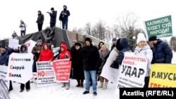 Митинг вкладчиков ТФБ 18 марта. Архивное фото