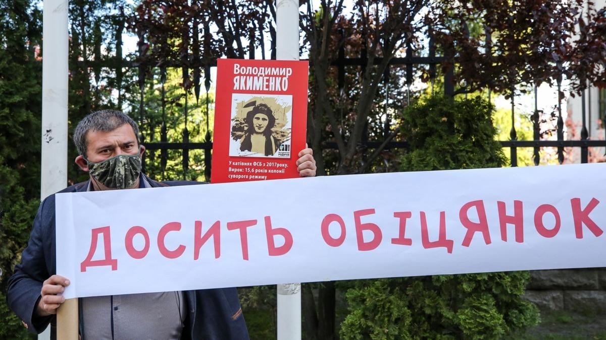 Фоторепортаж: родственники политзаключенных провели акцию под Офисом президента Украины