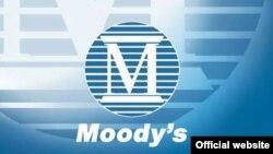 Moody's агенттігінің логотипі. Көрнекі сурет.