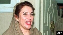 Benazir Bhutto, mart 1998.