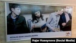 Bakı metrosu. Qara Qarayev stansiyası