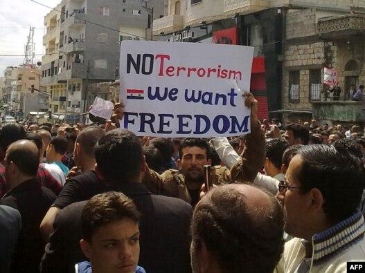 تظاهرات ضد حکومتی در شهر بانیاس